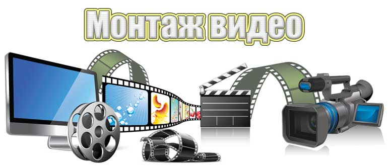 montag-video
