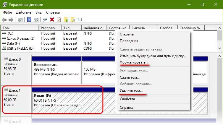 net-dostupa-3