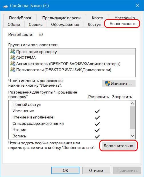 net-dostupa-5