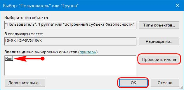 net-dostupa-7
