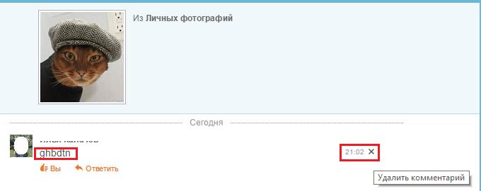 odnoklassniki-11