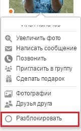 odnoklassniki-14