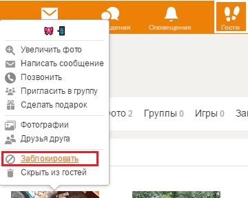 odnoklassniki-2