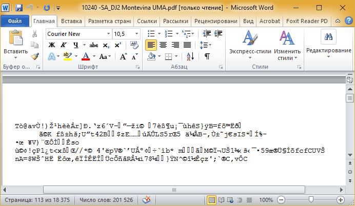 Как PDF перевести в Word для редактирования
