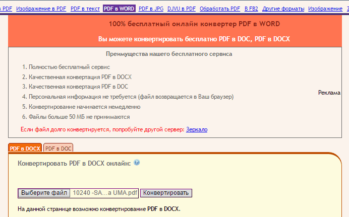 pdf-word-8