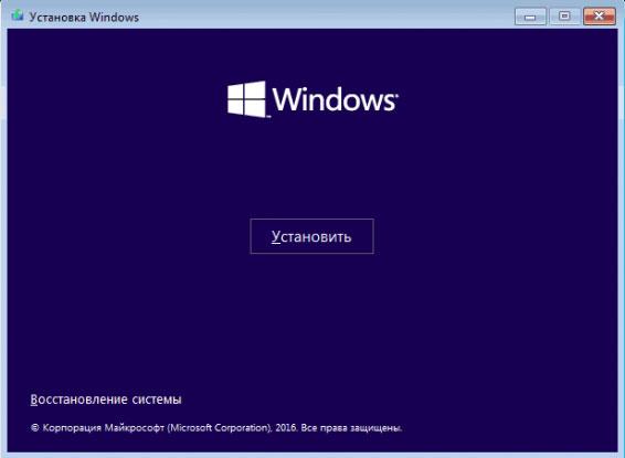 Что делать, если не запускается Windows