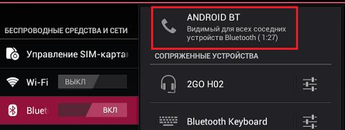 smart-k kompu-9