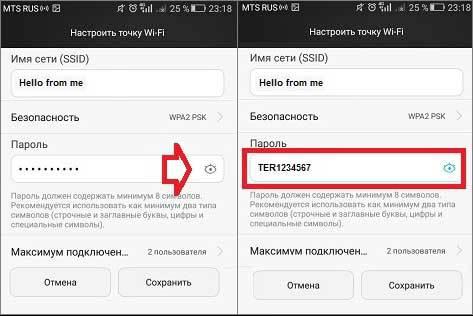 Узнаем пароль от своего Wi-Fi (вай-фая): инструкция