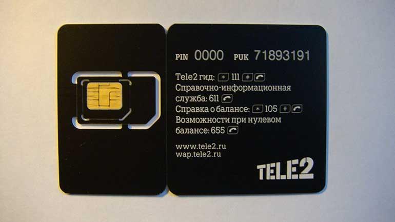 tele2-2