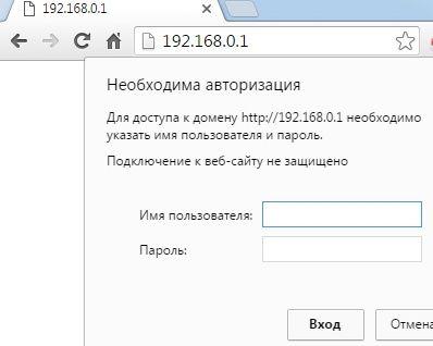 vhodim-v-nastroyki-routera-po-ip-adresu-192.168.0.1