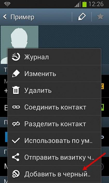 blokirovka-nomera-3