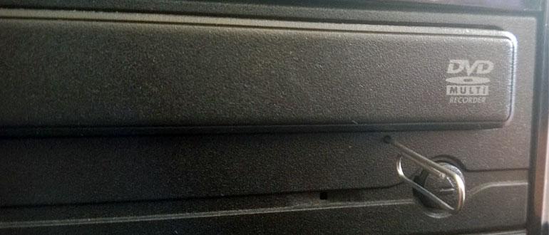 otkrit-diskovod-skrepkoy
