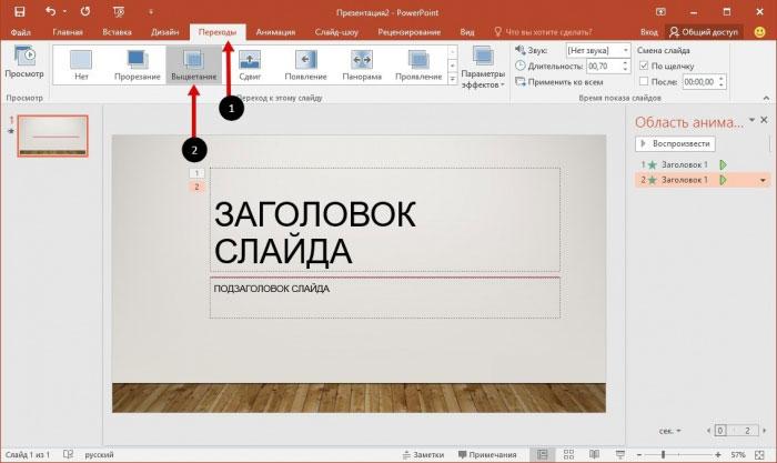 powerpoint-8