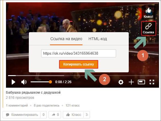 skachat-video-2-5
