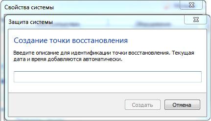 tochka-vosstanovlenia-3