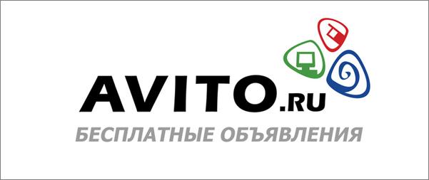 avito-1