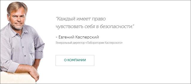 Почему я выбираю Яндекс.Браузер