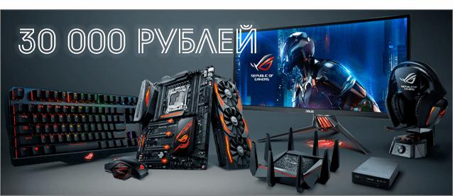 sobiraem-igrovoj-pk-za-30-000-rublej-2