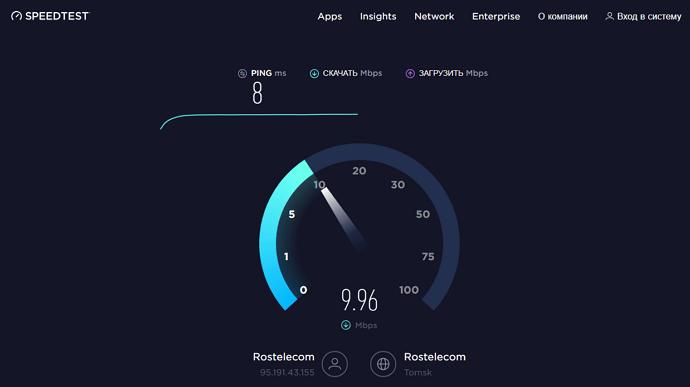 Как узнать скорость Интернета на своем компьютере