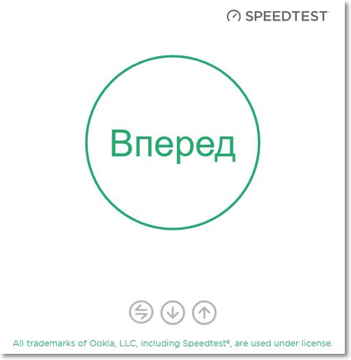 Internet-speedtest.net