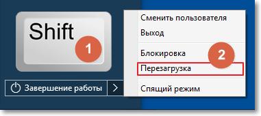 Как загрузить в безопасном режиме windows 10