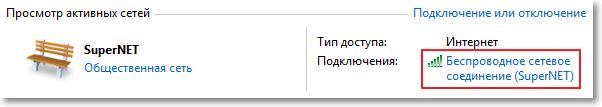 Как заблокировать сайт