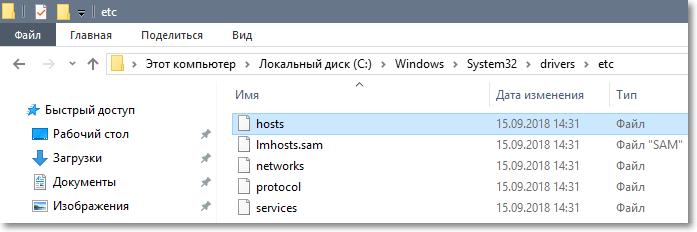 Что такое DNS сервер