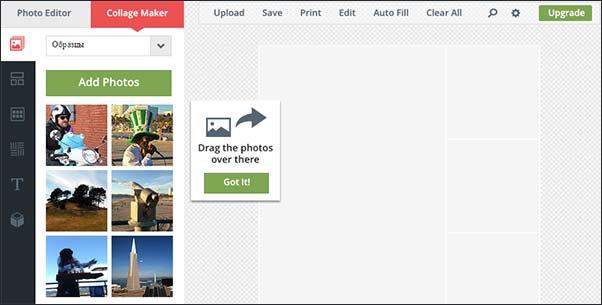 Как сделать коллаж из фотографий