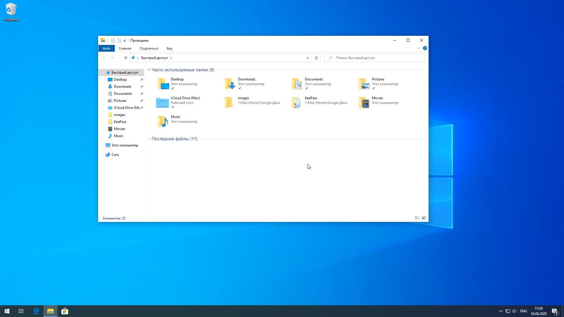 6 полезных фишек Windows 10