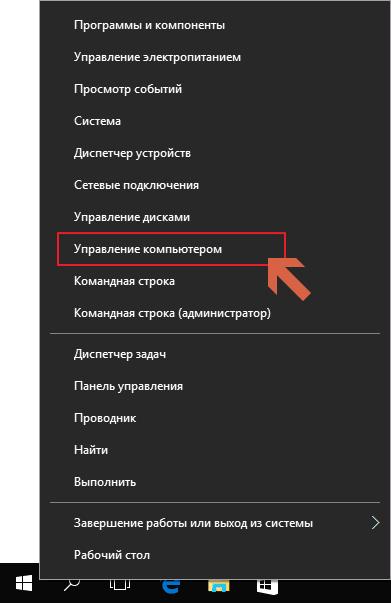 Как переименовать папку пользователя