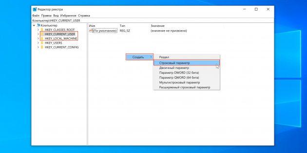 Как добавить программу в автозагрузку Windows 10