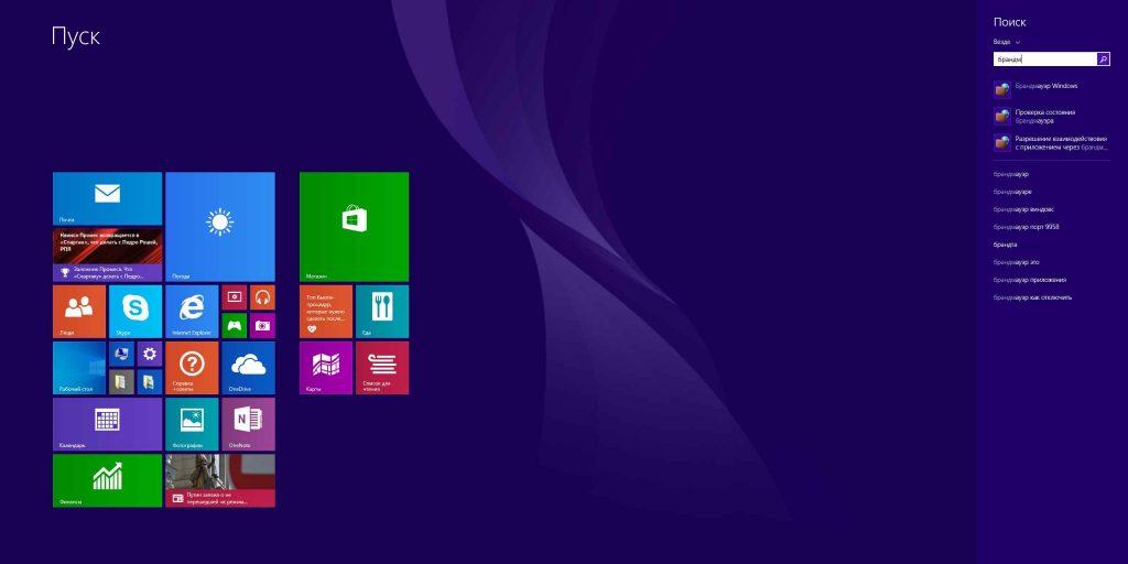 Как отключить брандмауэр в Windows